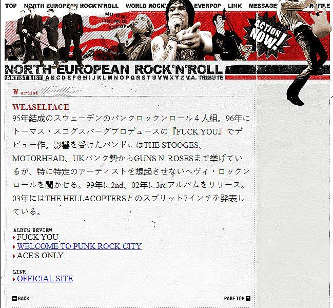 european rock n roll