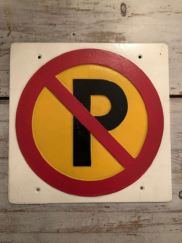 2590 Parkeringsförbud